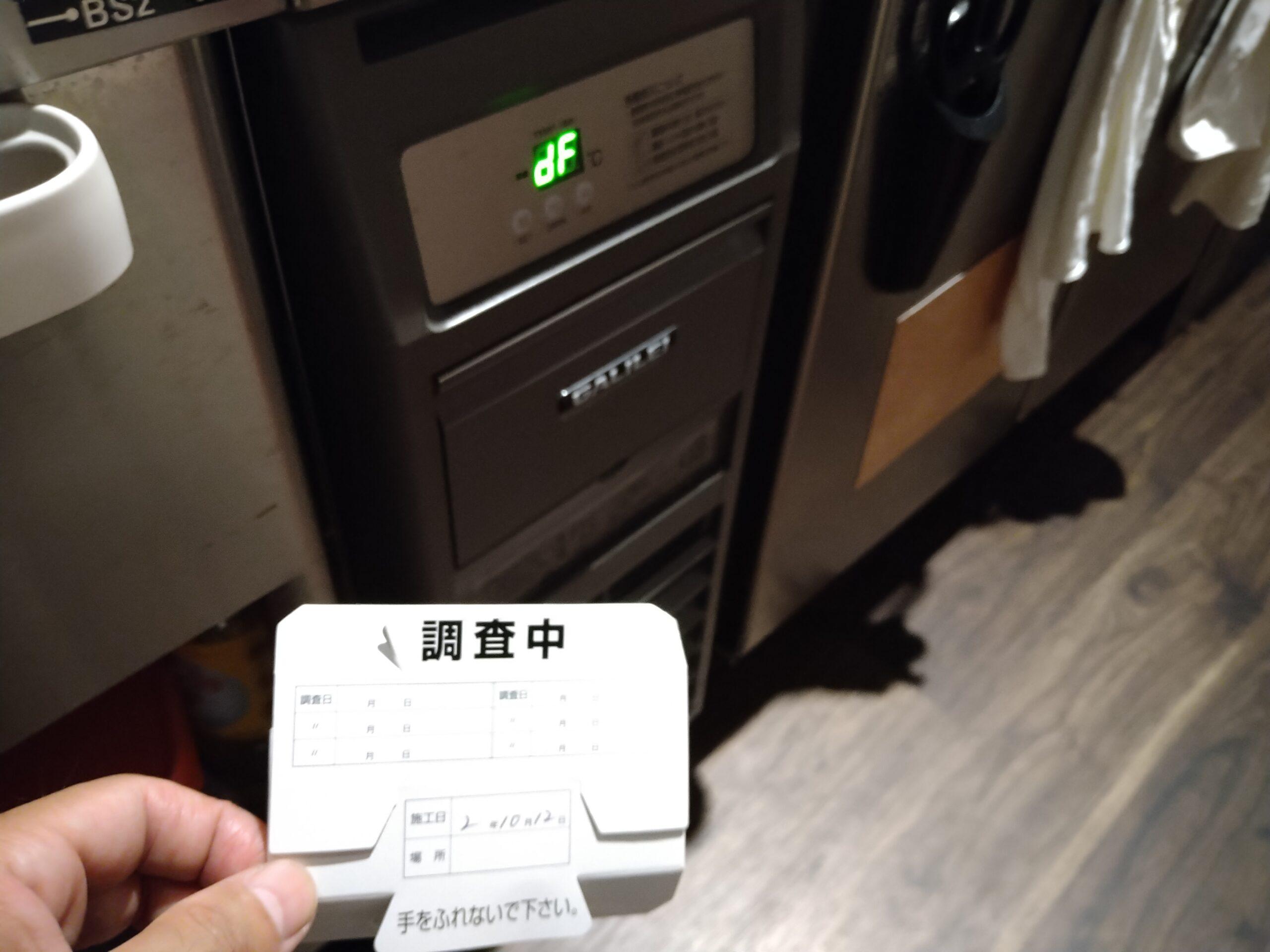 千葉県柏市の飲食店様のゴキブリ駆除:施工後
