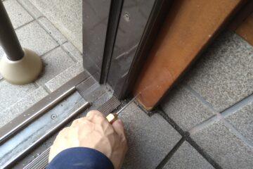 千葉県松戸市のM様のシロアリ駆除