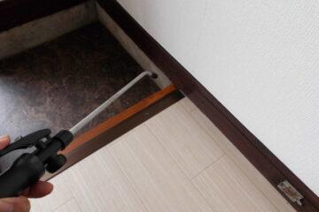 東京都江戸川区のアパートの害虫ゴキブリ駆除