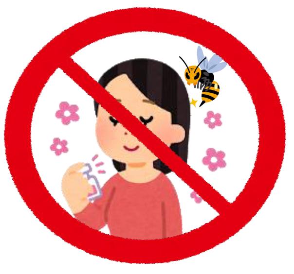 香水や整髪料はハチを寄せ付けてしまう場合もある