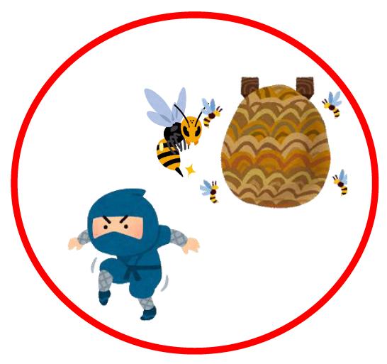 ハチの巣を見つけたら刺激行動を避けて抜き足差し足で避難しよう